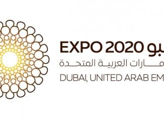 to host World Expo 2020, the latest edition of the 160-year-old ...